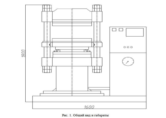Общий вид и габаритные размеры пресса 600х600